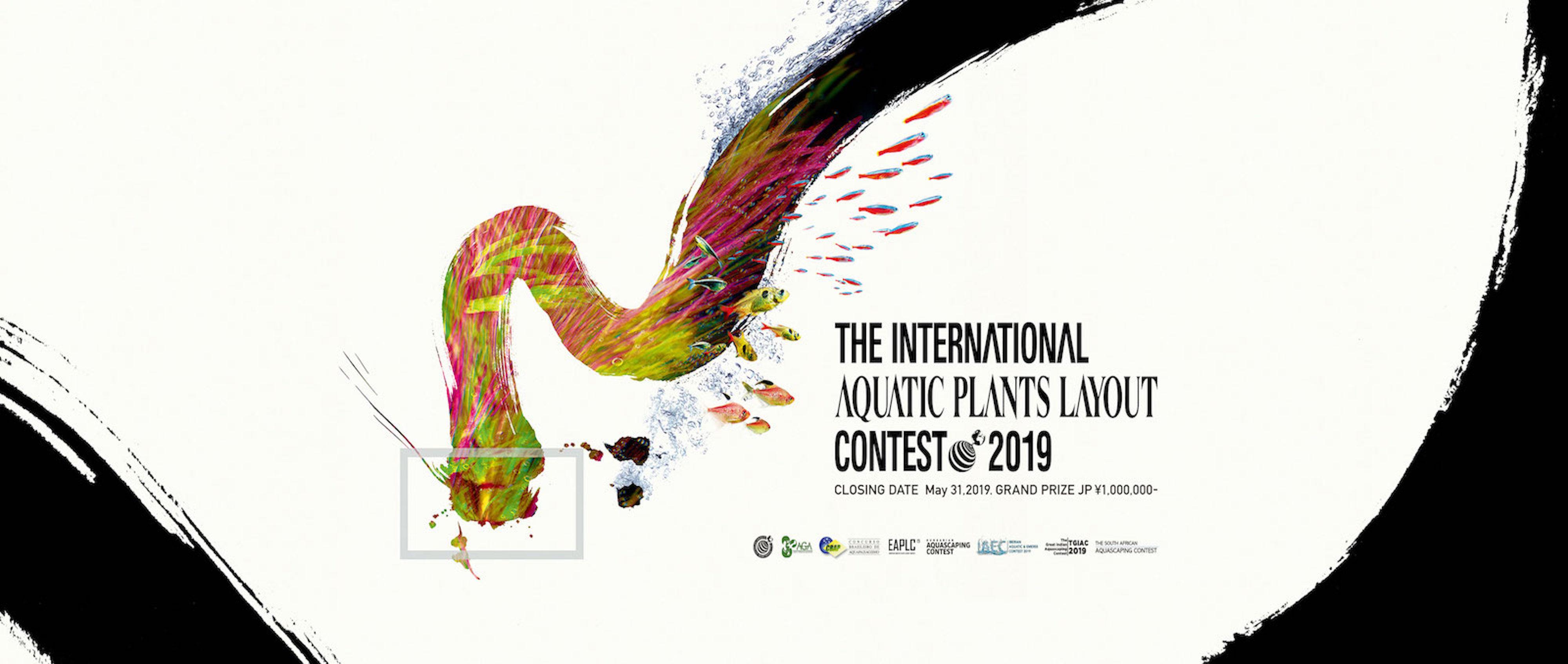 ada-contest-iaplc2019-3